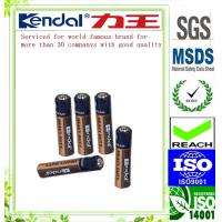 China Heavy duty battery AAA R03 UM-4 dry battery R03P AAA battery on sale