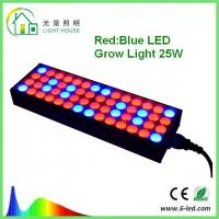 Best 30cm Linear Shape Led Plant Grow Lights For Vegetative Growth , 50/60Hz wholesale