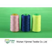 Cheap Dyed Plastic / Paper Core Spun Polyester Sewing Thread For Leather Products for sale