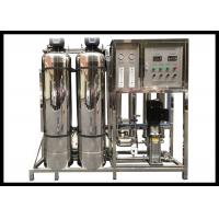Best Single Phase RO Water Treatment System With Carbon And Quartz Sand Filter wholesale