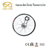 Details of eco friendly push bike electric motor kit for Motor assisted bicycle kit