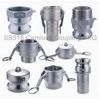 Best SS Camlock coupling/ SS Camlock fitting (MIL-A-A-59326/ casting) wholesale