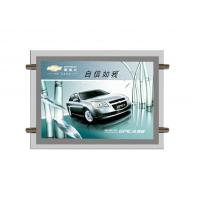 Best Real Estate Agent Led Light Pockets Window Display Two Sides For Advertising wholesale