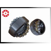 Best  22209CA/W33 45x85x23 Stock Small Spherical Roller Bearings wholesale