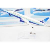 Best Business Gifts SGS U.S. B747  Aircraft Model Kits Alloy White wholesale
