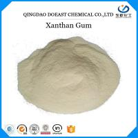Best Cream White Xanthan Gum High Purity Corn Starch Material Industry Application wholesale