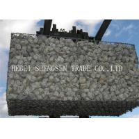 Best Square Welded Gabion Box 2.0mm Lacing Wire With 6x8 8x10 10x12 Aperture wholesale