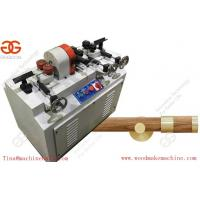 Best Commerical use wooden curtain rod machine Shovel Shaft Handle Making Machine price wholesale