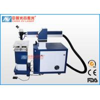 China High Precision Resistors Laser Welding Equipment with 90J Pulse Energy on sale
