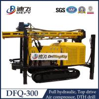Best High Quality China DTH Down Hole Water Well Drilling Rig DFQ-300 wholesale