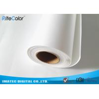 Best Fine Art Inkjet Canvas Printing / Plotters Printing 260gsm Matte Polyester Fabric Roll wholesale
