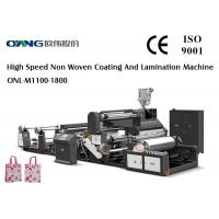 Best Automatic Non Woven PP Coating And Laminating Machine , 180-280km / h wholesale
