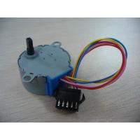 Cheap 12vdc 64 stride angle DC stepper motors for wind guiding board / wind heating for sale