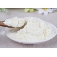 Best 99% Purity Organic Ascorbic Acid Powder , Bulk Supplements Ascorbic Acid Multiple Ingredients wholesale