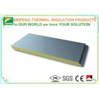 Best 50mm xps extruded polystyrene insulation board / thermal insulation boards for walls wholesale