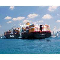 Buy cheap Ocean Freight Forwarding to South Africa,Nigeria,Ghana,Benin from wholesalers
