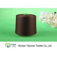 Best Ring Spun / TFO Multi Color Polyester Core Spun Yarn Sewing Material Eco Friendly wholesale