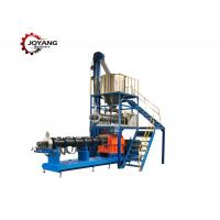 China High Power Floating Fish Feed Machine Pellet Color Customized JY90/95 Model Number on sale