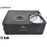 Best Professional DMX Stage Up Fog Machine 1500 Watt With 12 * 3w RGB LED  X-01 wholesale