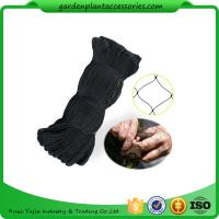 Best Black Bird Netting Lightweight , Anti Bird Fruit Tree Netting size 2*5 Mesh mm20*20 gram/㎡ 30g china net wholesale