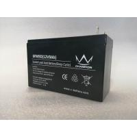 Best ABS Plastic Cover Sealed Lead Acid Battery With Long Service Life wholesale