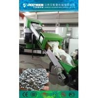 Best High quality plastic recycling machine price / plastic recycling and granulation wholesale