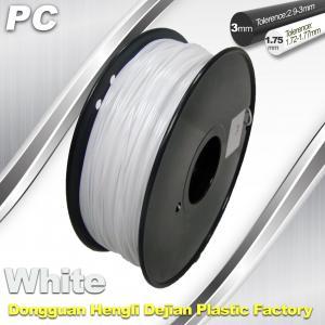 Cheap 1.75 / 3.0 mm  PC Filament  Blue for RepRap , Cubify 3D Printer for sale