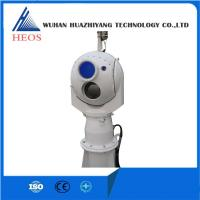 Best EOS Electro Optical Systems With Radar For Low Altitude Tracking And Surveillance wholesale