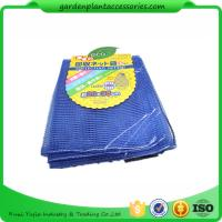 Best Recyclable Reusable Vegetable Bags , Garden Plant Reusable Mesh Produce Bags wholesale