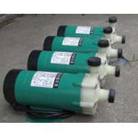 China Water Pump with Good Quality and Fast Delivery on sale