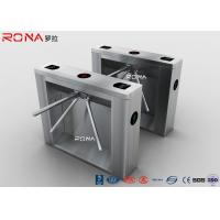 Best Drop Arm Coin Operated Turnstile Security Gates With Reliable Entrance Solution wholesale