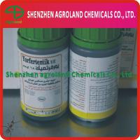 Cheap Abamectine 1.8EC Pesticide Agrochemical Insecticides 1.8% Purity 71751-41-2 for sale