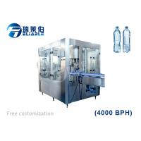 Best Small Scale Automated 4000BPH Water Bottling Equipment Monoblock PET Bottle Filling Machine wholesale