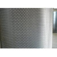 Buy cheap 50 * 100mm PVC Coated Wire Mesh Fencing For Outdoor Garden Thickness 2.0mm from wholesalers