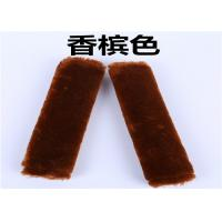 Cheap Car Safety Sheepskin Seat Belt Cover Customzied Sizes With Soft Feeling for sale