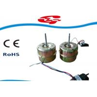 Best Micro Three Phase DC Brushless Motor 220V for Industrial Fan Class E Insulation wholesale