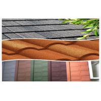 Best Arc / Classic Rainbow Stone Coated Metal Roofing Tile Aluminum Roofing wholesale