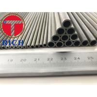 Buy cheap Din 17175 St45.8 Gas Spring Tube Gb3087 Grade 20 Seamless Steel Pipe High from wholesalers