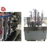 China Spray Can Bag On Valve Filling Machines, Aerosol BOV Spray Filling Machines on sale