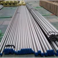 Best Urea grade stainless steel with PED, ABS, DNV, CCS, GL, LR, KR, GOST certificates wholesale