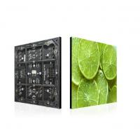Buy cheap Outdoor High Dust - Proof Full Color LED Module P4 High Cold - Resistant from wholesalers
