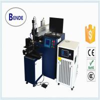 Quality China Automatic YAG Laser Welder Factory,laser spot welding machine wholesale