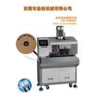 Best Stable Automatic Wire Crimping Machine with Connecting Punching Pressing 3T wholesale