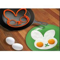 Best Cute Rabbit Shaped Safety Silicone Egg Ring Mold For Breakfast wholesale
