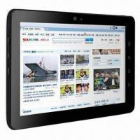 Best DVC G7 Qualcomm MSM7227 7-inch Tablet PC, 3G Phone Calling, Measuring 118.6 x 197.8 x 11.8mm wholesale