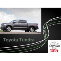 China UL Electric Toyota Tundra Power Running Boards With Intelligent Humanization on sale