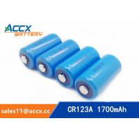 Best CR123A 3.0V 1700mAh camera battery wholesale