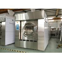 China High Spin Professional Washing Machine , Commercial Grade Washer And Dryer Anti - Static on sale
