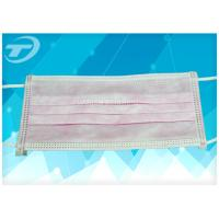 China Customized Disposable surgical  Non-woven 3 ply face mask earloop Anti Pollution on sale