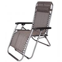 Cheap Lounge Chair Beach Chair Garden Chair Relaxed Chair Leisure Chair of lo